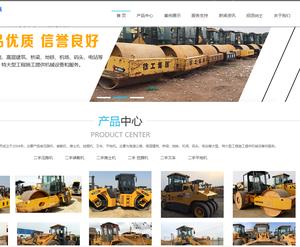 上海英舉工程機械有限公司